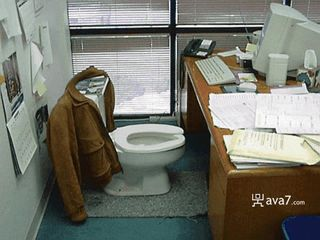 Office-toilet
